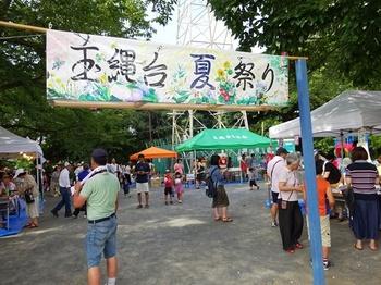 1507tamanawa1.jpg