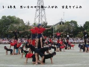 IMG_1091.JPG