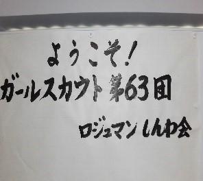 gs4.jpg